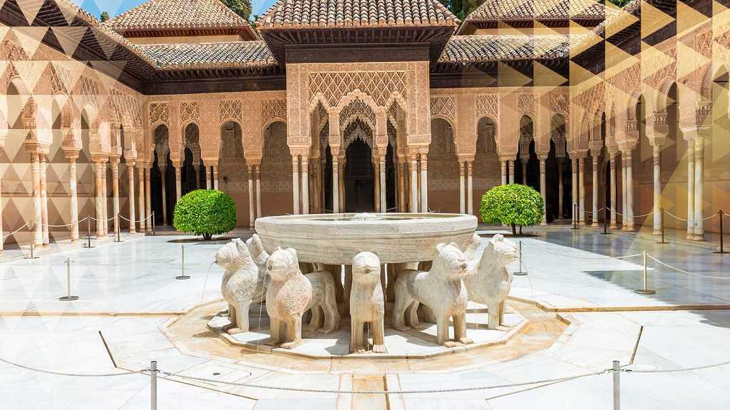 patio de leones entry ticket reservation
