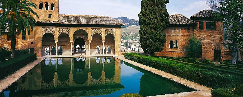 online tickets for Nasrid Palaces in Alhambra