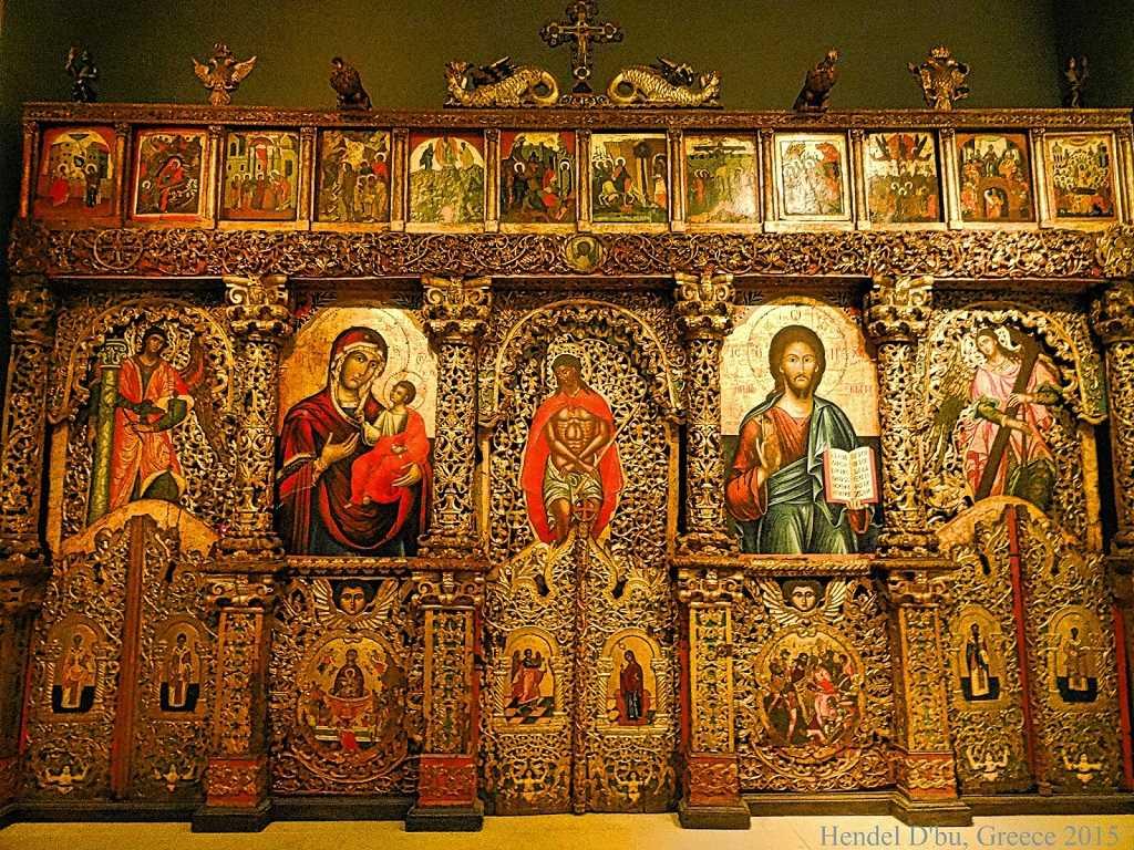 atina bizans müzesi