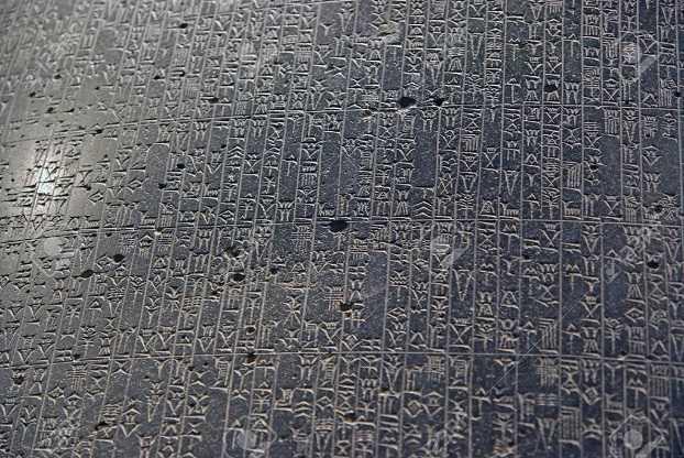 Código de Hammurabi artifactos Asurrian Museo Louvre Francia