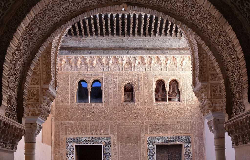 Granada Palacio Alhambra