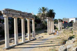 Batı Arkeoloji Bölgesi, kos