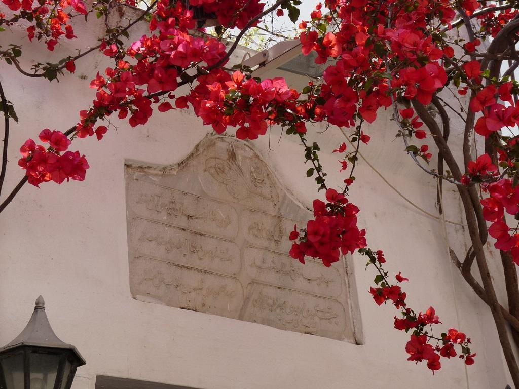 Kos Adası Osmanlı Eserleri