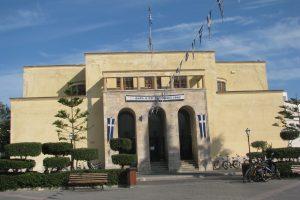 kos müze