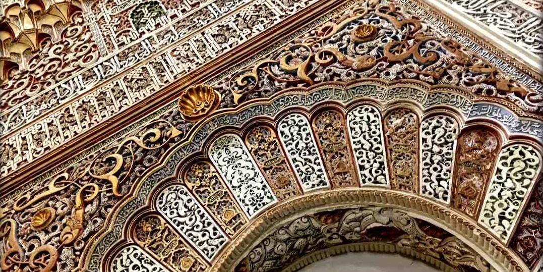 Granada Müslüman Eserleri