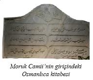 moruk camii, kitabe, kos adası