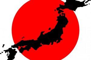 Prezzi e Costo della Vita in Giappone