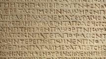 sözlük, Yunanca Türkçe Gezi Sözlüğü